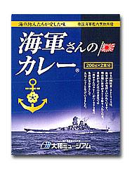 海軍さんのカレー 帝国海軍艦内烹炊所發