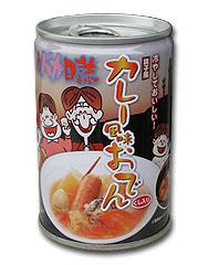 銚子風 カレー風味おでん