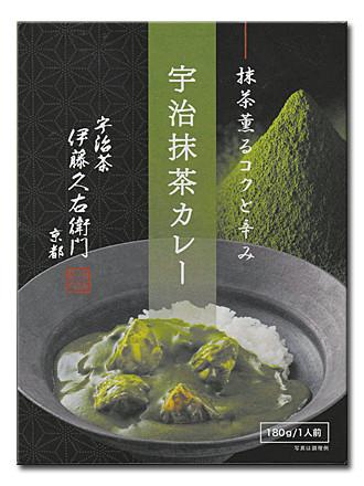 宇治抹茶カレー:パッケージ