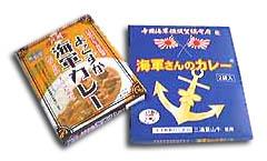 横須賀のレトルトカレー