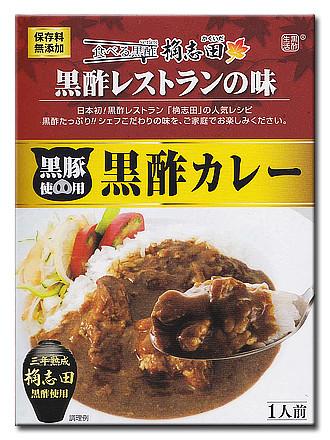 黒酢カレー:パッケージ