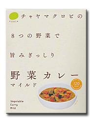 野菜カレー マイルド