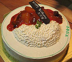 カレーのバースデイケーキ