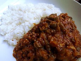 GHANA kitchen BAOBAB:ガーナカレー