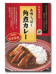 長崎しっぽく 角煮カレー
