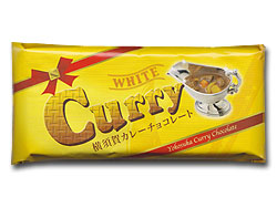 横須賀カレーチョコレート