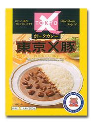 東京X豚 ポークカレー