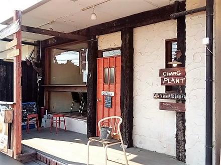 chang-PLANT(style ZERO):店舗