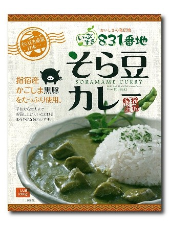 そら豆カレー:パッケージ