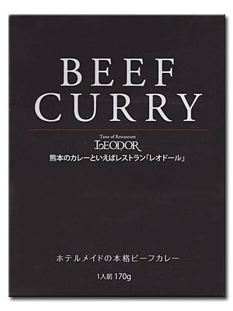 BEEF CURRY:パッケージ