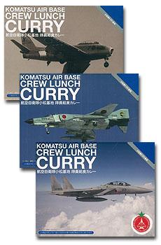 航空自衛隊小松基地 隊員給食カレー