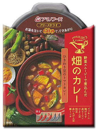 畑のカレー(ひきわり豆のトマトカレー):パッケージ