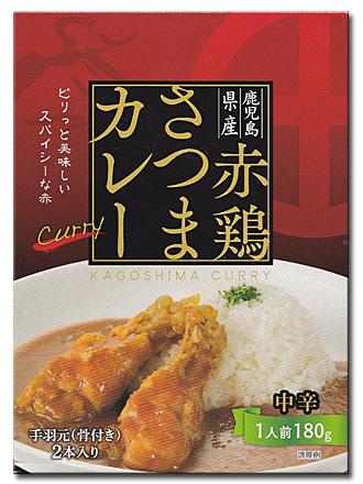 赤鶏さつまカレー:パッケージ