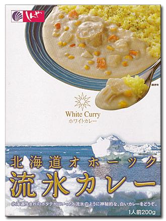 北海道オホーツク 流氷カレー:パッケージ