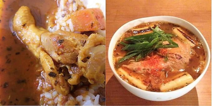 熊本 赤のスープカレー:実物&カレーうどん