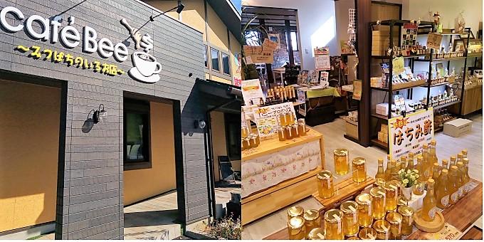 Cafe Bee:外観&店内