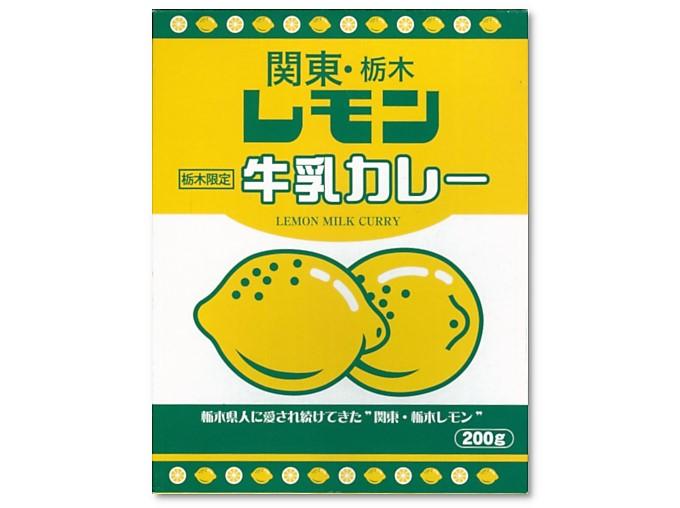 レモン牛乳カレー:パッケージ