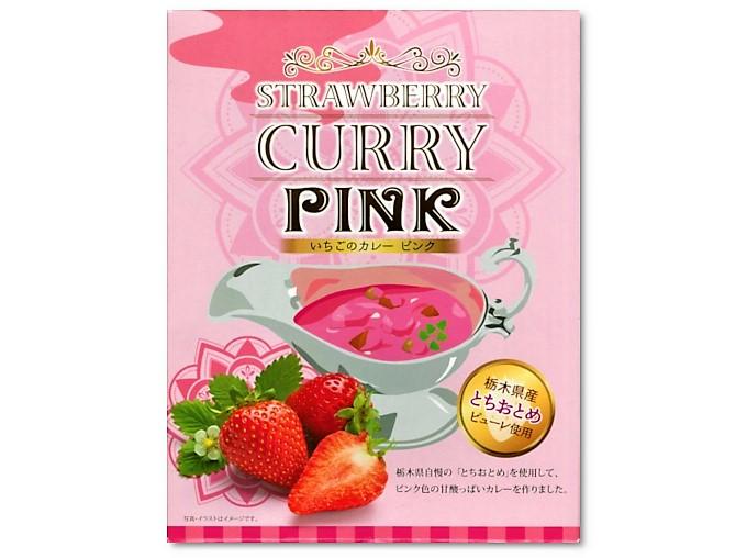 いちごのカレー ピンク:パッケージ