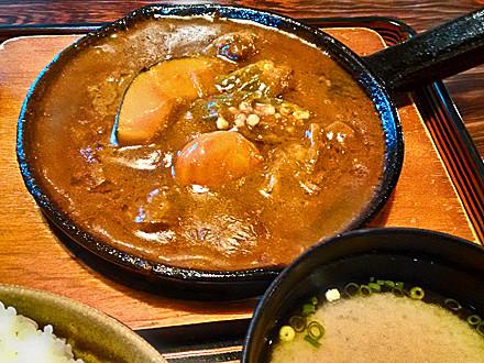 貝汁味処 南里:芦北牛っと旨いっスネ伽哩