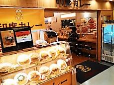 印度カレー:店舗