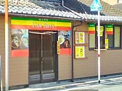 ライオンカレー:店舗
