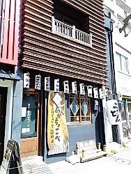 博多あかちょこべ:店舗
