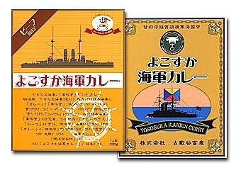 ヤチヨ&古敷谷畜産