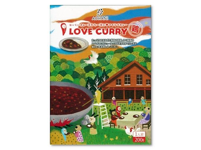 I LOVE CURRY(鶏):パッケージ