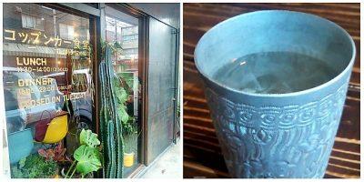コップンカー食堂:外観&お冷やのコップ