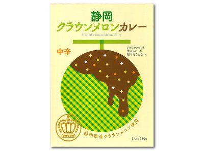 静岡クラウンメロンカレー:パッケージ
