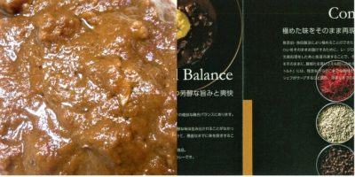 LES HIRONDELLES CURRY:実物&パンフレット