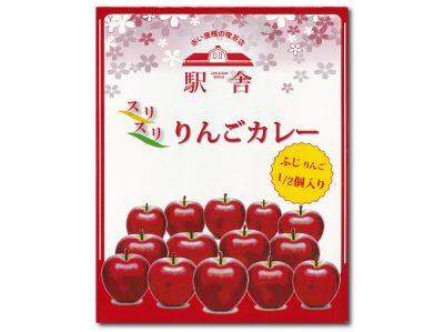 スリスリ りんごカレー:パッケージ