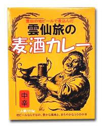 雲仙旅の麦酒カレー