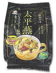 太平燕 スープカレー味