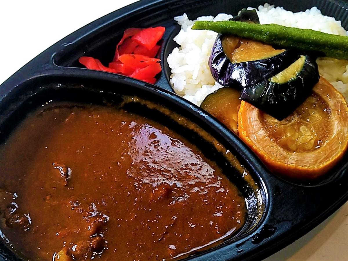 マリーンスポットM:芦北牛のスジカレー 夏野菜のせ