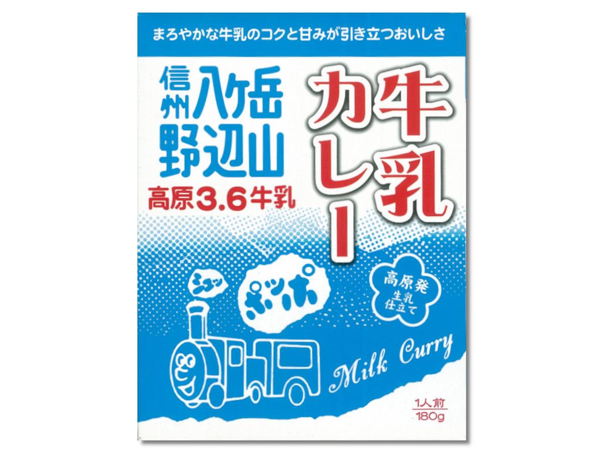 牛乳カレー:パッケージ